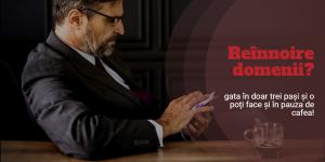 Reînnoire domenii web pe portalul online efectRO: e gata în doar trei pași.